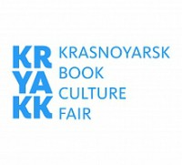 Krasnoyarsk Book Culture Fair
