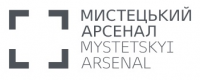 International Arsenal Book Festival, Kiev, Ukraine