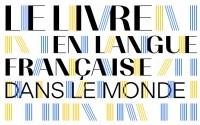 États Généraux du Livre en Langue Française dans le Monde, Tunis, Tunisie