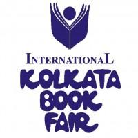 International Kolkata Book Fair, Kolkata, India