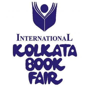 International Kolkata Book Fair, Kolkata, India