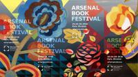 International Arsenal Book Festival, Kiev, Ukraine