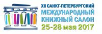 Saint Petersburg International Book Salon