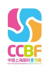 China Shanghai International Children's Book Fair, Shanghai, China