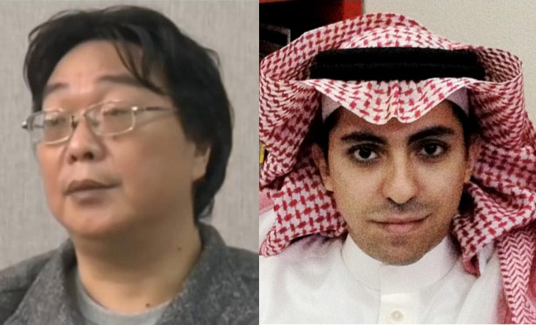 Gui Minhai and Raif Badawi composite
