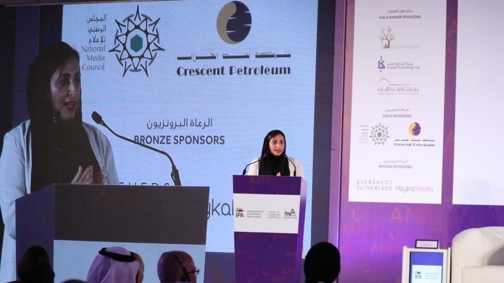 Bodour Al Qasimi delivers her Keynote on day 2