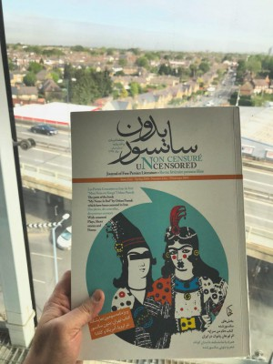 Tehran Book Fair, Uncensored in London