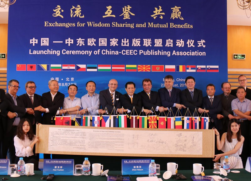 China's publishing industry: a path for international cooperation