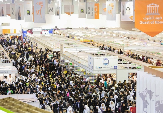 Sharjah Book Fair web
